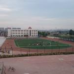 Blick aus unserm Zimmer in Tianjin