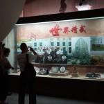 Besuch im Chin-Woo Museum