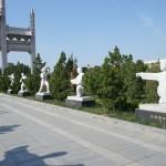 Am Grab von Huo Yuan Jia
