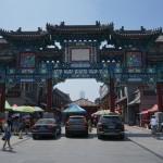 In Tianjin