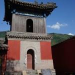 47 Tempel