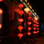 Pinyao by night