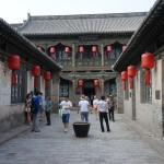 Herrschaftsgut in Taiyuan